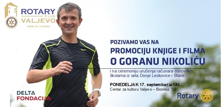 """Promocija knjige """"Maratonac"""" Gorana Nikolića i donacija računara"""