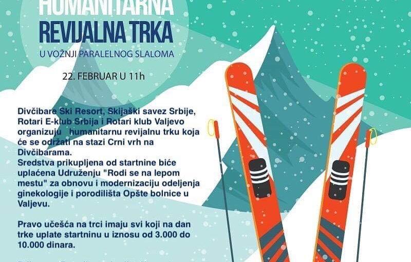 Humanitarna slalom trka na Divčibarama