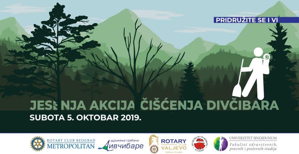 Rotari klub Valjevo učestvovao u čišćenju Divčibara